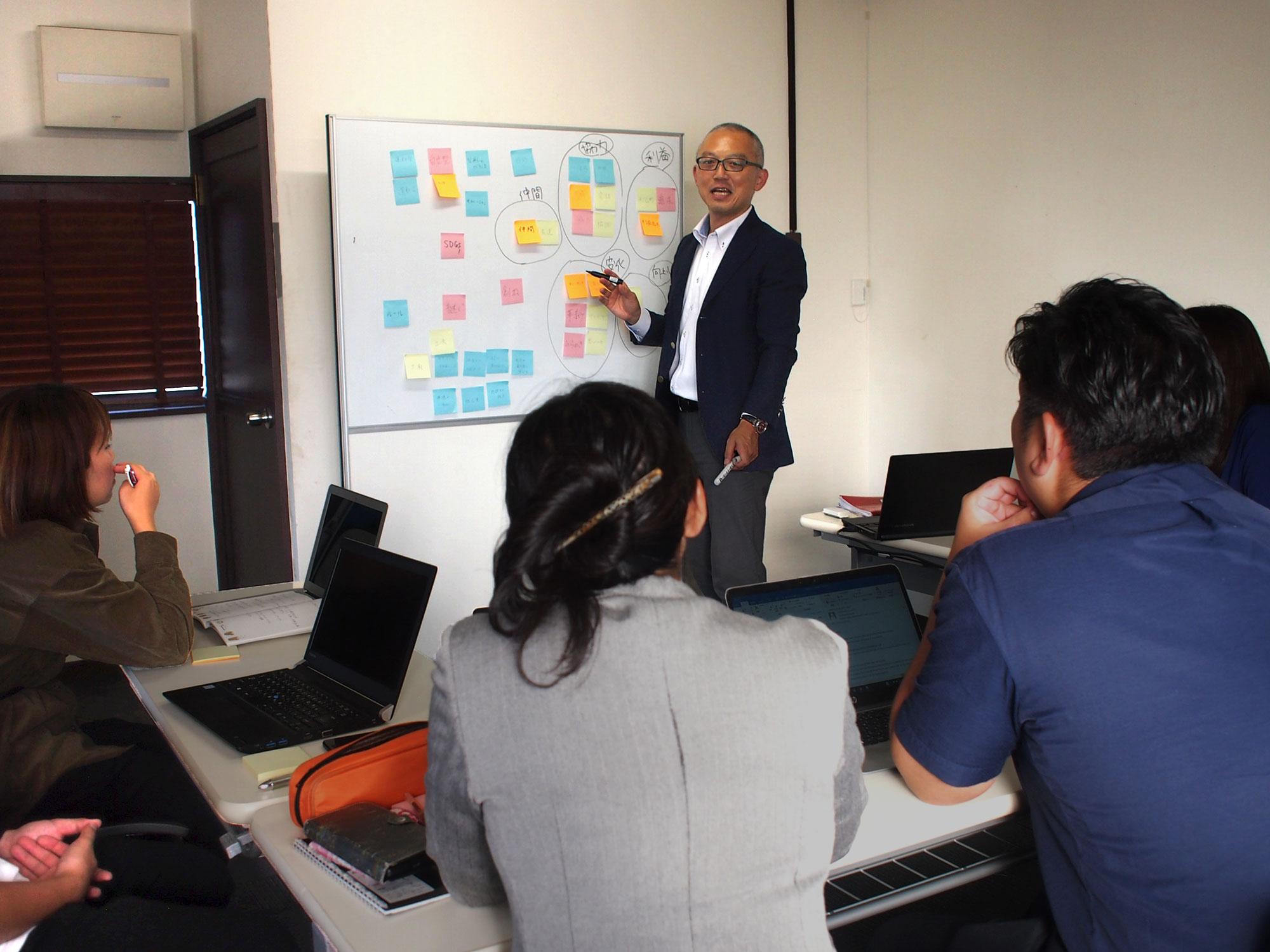 組織文化デザイン